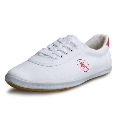73315/正品专柜武术鞋/男女运动鞋/牛筋底/练功鞋/太极/健身鞋
