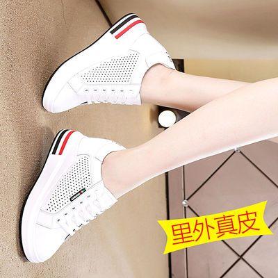 小个子真皮内增高小白鞋女2021春季新款百搭显瘦旅游运动休闲鞋子