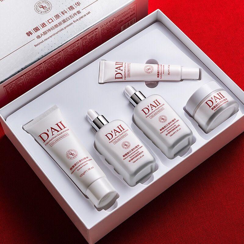 倾肤护肤品套盒装长效补水保湿滋润肌肤