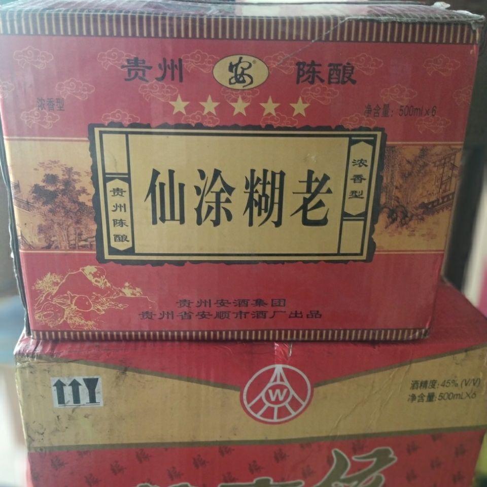 贵州安酒老糊涂仙整箱6艵特惠  ,1998年生产,二十三年的老酒