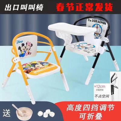 22223/高低降宝宝凳子儿童靠背椅幼儿小板凳叫叫椅吃饭座椅婴儿家用餐椅