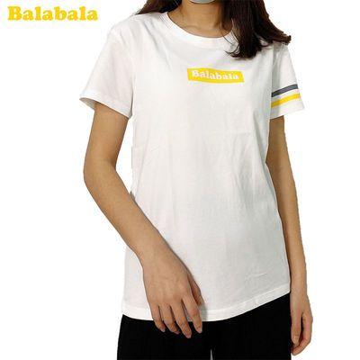 巴拉巴拉儿童成人亲子夏装短袖T恤简单短袖T恤s6172190101