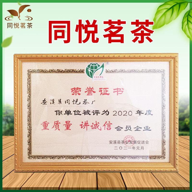 野生山茶(限量销售)  安溪乌龙茶 正宗野生茶叶 纯天然野生茶叶