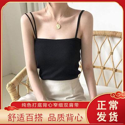 16127/夏季吊带背心女打底衫白色修身百搭外穿黑色短款内搭性感大码上衣