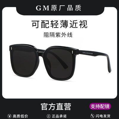 68616/2021新款GM可配近视高度数墨镜女ins韩版潮流太阳眼镜男防紫外线