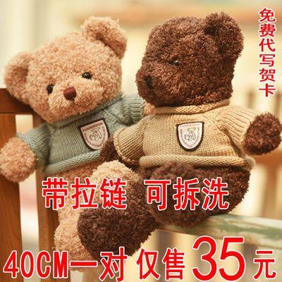 泰迪熊公仔抱抱熊毛绒玩具儿童布偶娃娃圣诞元旦生日礼物女生