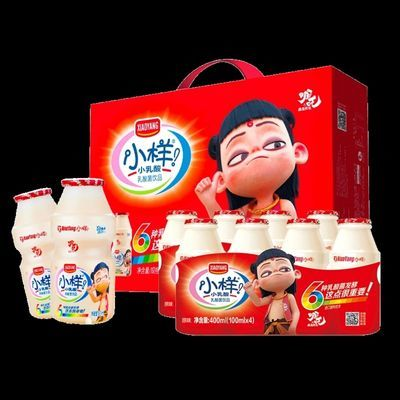 小样小乳酸菌20瓶装整箱批发酸牛奶早餐酸奶整箱早餐牛奶饮品儿童