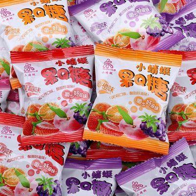 10033/qq软糖橡皮糖儿童零食水果糖小包装喜糖果汁糖年货散装称重糖果