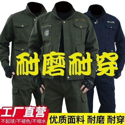 耐磨工作服套装男上衣/裤子建筑工地干活劳保服机修电焊工装加厚