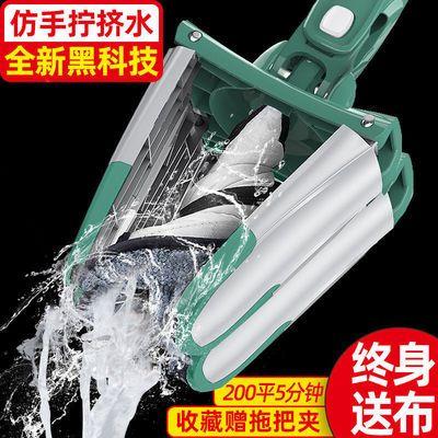 懒人吸水平板拖把免手洗家用拖地神器一拖净干湿两用网红木地板拖