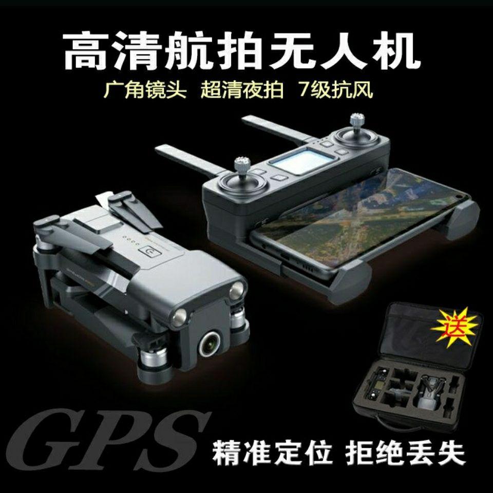 GPS智能返航遥控无刷6K航拍无人机折叠四轴飞行器续航成人飞行器