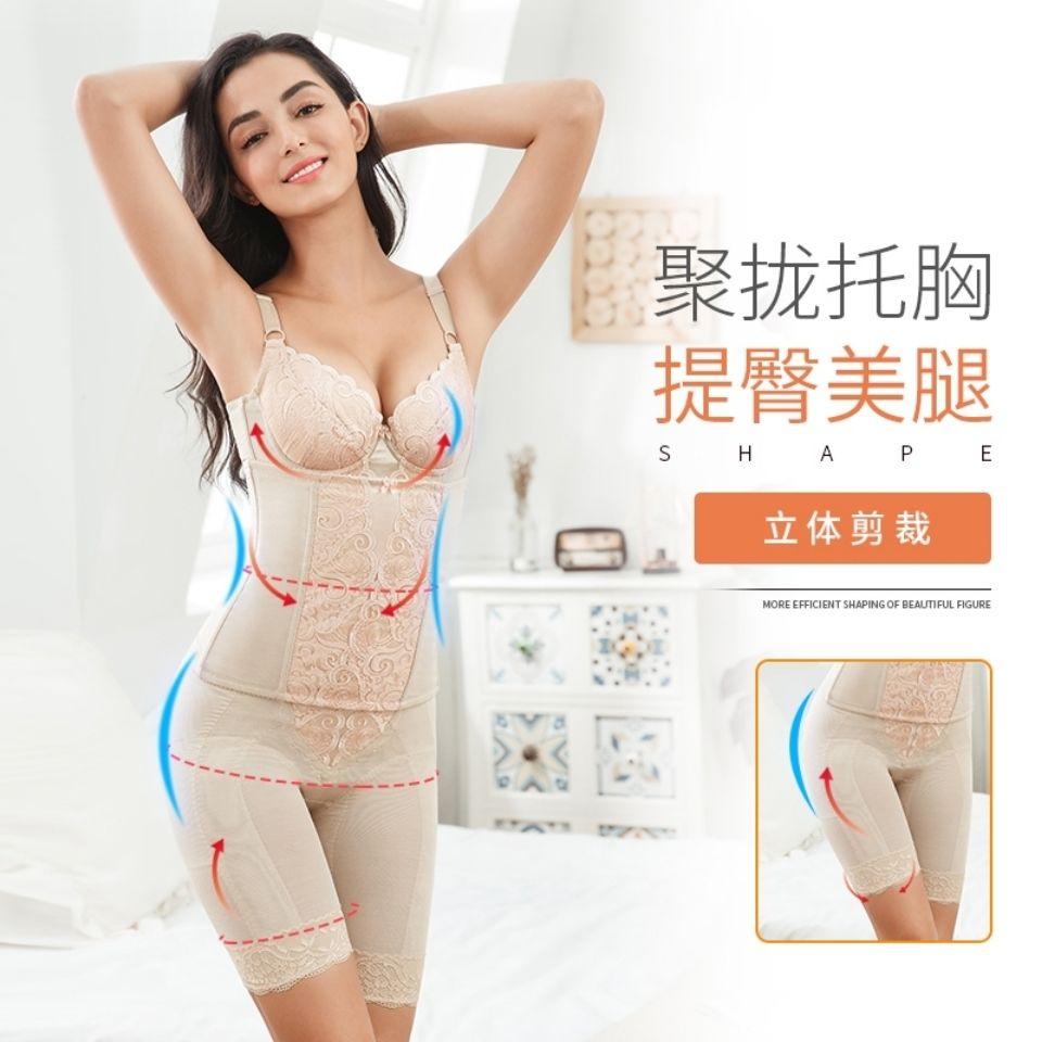 传奇源忆塑形模具身材管理器美容院正品三件套提臀塑身打造裸身材