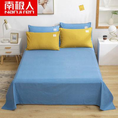 南极人纯色床单北欧ins风枕套单件磨毛被单单人双人宿舍床上用品