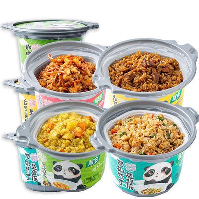 酸辣粉自热米饭煲仔饭学生拌饭大容量方便速食免煮自热米饭