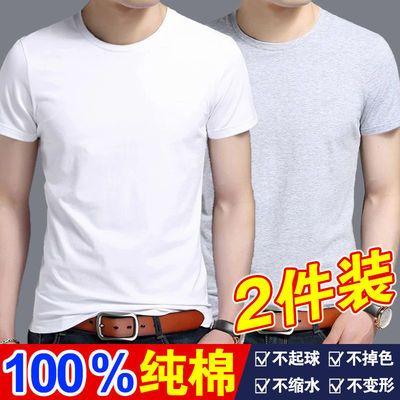 【两件装】100%纯棉短袖t恤休闲圆领男士T恤夏季新品男装打底衫潮