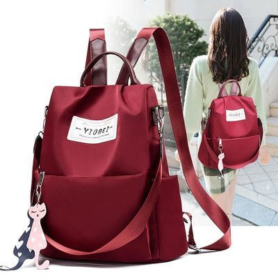 新款韩版防水双肩包女书包旅行包包女学生两用女士大容量背包