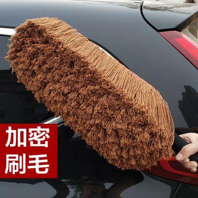 汽车擦车拖把伸缩洗车用品纯棉刷车扫灰软毛扫车除尘掸子清洗工具