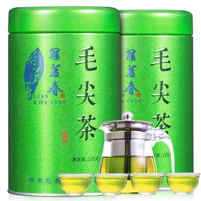 【送一壶四杯】茶叶绿茶2021新茶毛尖浓香型嫩芽绿茶散装罐装125g