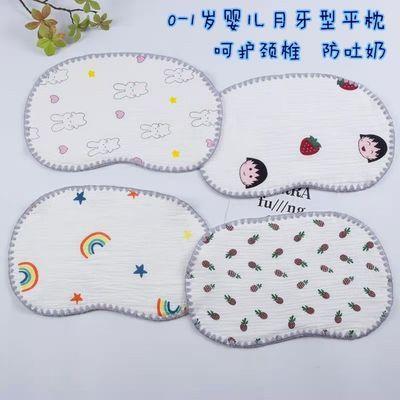 29157/新生儿枕头10层纯棉纱布婴儿平枕初生宝宝枕巾吸湿防吐奶四季通用