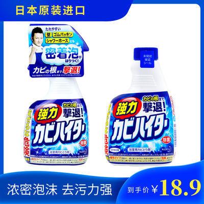 日本花王浴室墙面瓷砖强力清洁剂泡沫去污渍地砖缝除霉增白喷雾剂