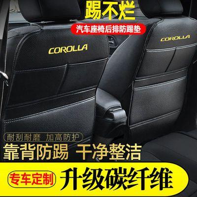 36923/汽车防踢垫改装用品后排扶手箱防踢垫后座椅背保护防磨垫专车定制