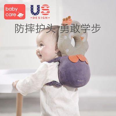 BABYCARE宝宝防摔头部保护垫婴儿防摔护头帽儿童学步防撞头防摔枕