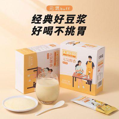 【元气の豆浆】经典原香味豆浆粉300g盒装中甜速溶豆奶粉独立包装
