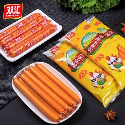 73361/双汇鸡肉肠225g袋装 60g支火腿肠批发零食泡面搭档即食香肠烤肉肠