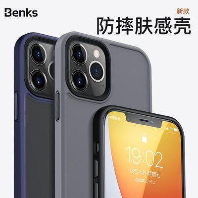 20744/Benks适用苹果12手机壳iPhone12mini新款max全包硅胶防摔12Pro套i