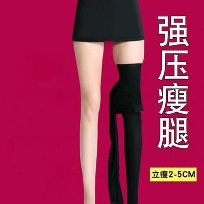 韩国压力袜丝袜春秋冬加绒加厚美腿塑型女打底裤强压瘦腿光腿神器