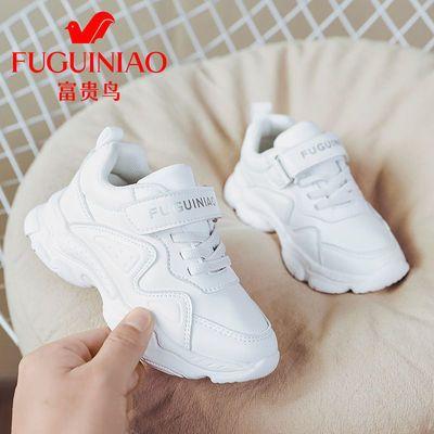 富贵鸟男童鞋春季皮面运动休闲跑步鞋新款中大童百搭老爹小白鞋