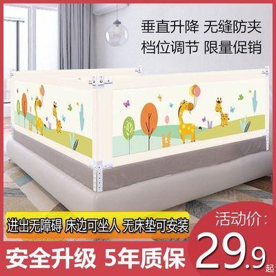 27485/床护栏防摔宝宝床围栏防护栏垂直升降儿童围栏大床挡板通用