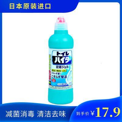 日本进口花王卫生间厕所马桶坐便器清洁剂除臭清洁液除垢洁厕灵