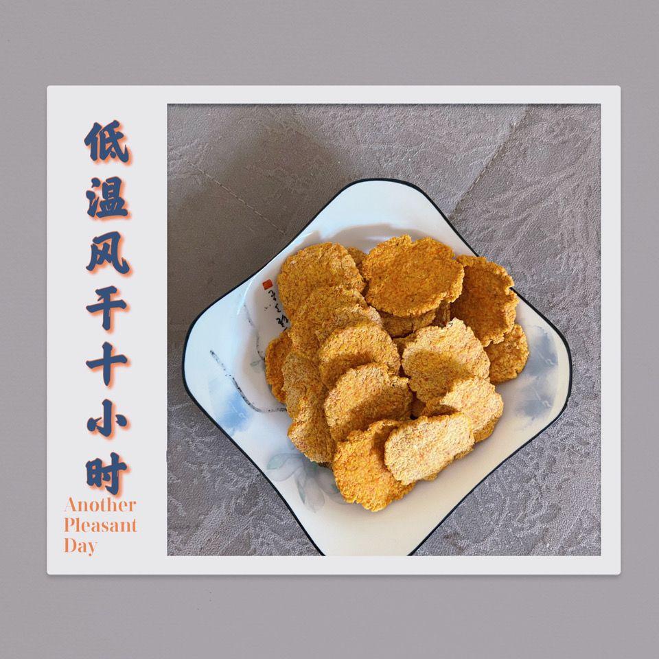 自制狗零食鸡肉胡萝卜饼干