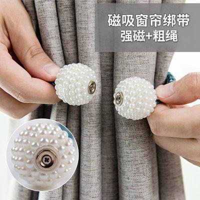 窗帘绑带百搭绑绳一对装创意系带装饰配件现代简约强力磁铁扣绳子