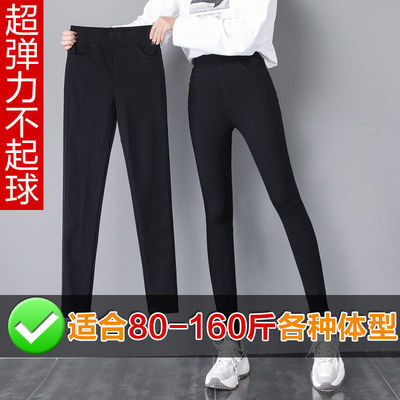 加绒打底裤女外穿春秋季高腰显瘦加厚小脚紧身大码黑色铅笔长裤子