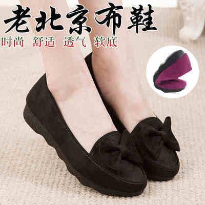 老北京布鞋女工鞋女黑色女鞋42妈妈鞋43码女鞋子新款坡跟大码女鞋