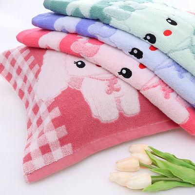 73738/老式枕巾纯棉一对装加厚加大四季枕巾成人高档回礼单人情侣不掉毛