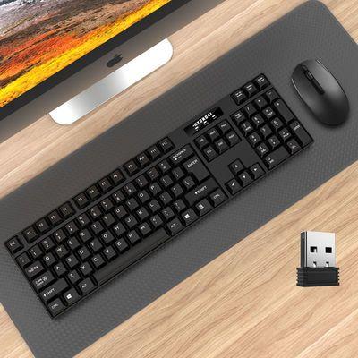 17022/现代无线盘鼠标套装商务家用办公笔记本台式机通用无线键鼠套装
