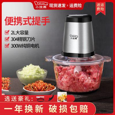 小浣熊绞肉机家用电动小型多功能搅拌蒜泥料打辣椒碎菜料理机饺馅