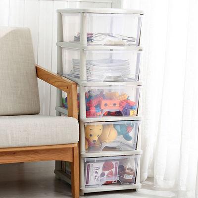 40926/加大加厚5层抽屉式收纳柜塑料儿童玩具收纳箱盒柜子婴儿宝宝衣柜