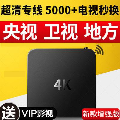 全网通电视盒子无线wifi网络机顶盒4K投屏高清移动电信语音盒子