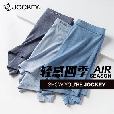 24687/Jockey内裤男士四角裤薄款透气裤头男生平角裤短裤男式加大码裤衩