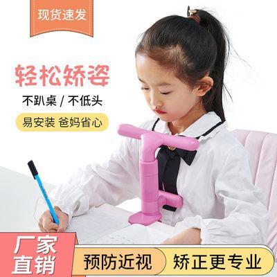 儿童坐姿矫正器 视力保护器 小学生防低头 矫正写字姿势 防近视护