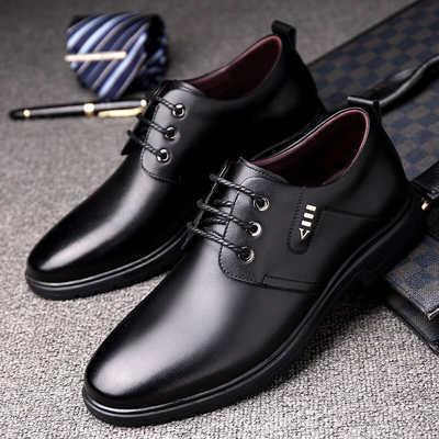 夏季男士皮鞋2021时尚软底英伦皮鞋春季保暖皮鞋新款休闲鞋