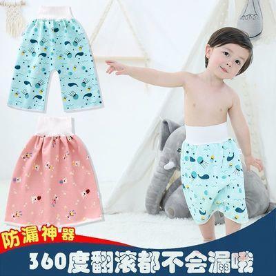 71107/宝宝防漏尿床隔尿裙戒尿不湿神器训练婴儿童布尿裤兜防水可洗纯棉