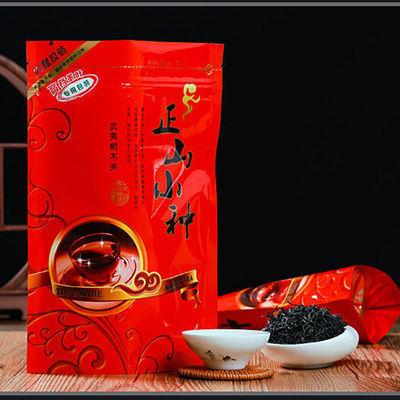 38784/红茶叶奶茶原料武夷山正宗高山浓香红茶叶2021新茶春正山小种红茶