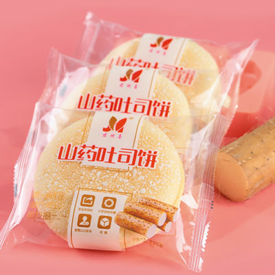 旺客来早餐食品法饼君欢喜软雪饼休闲小吃零食大礼包饼干茶点