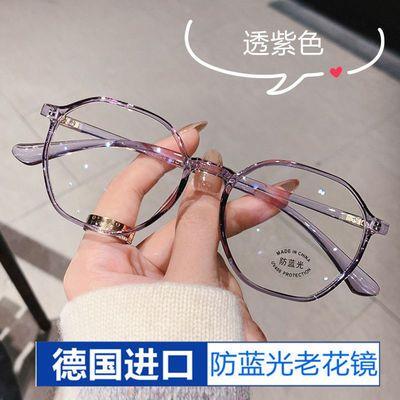 超轻时尚年轻老花镜女高清舒适进口防蓝光护目树脂老年人远视镜男