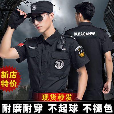 21358/保安服套装男夏季薄款黑色短袖工作服男春秋冬长袖作训服外套加厚